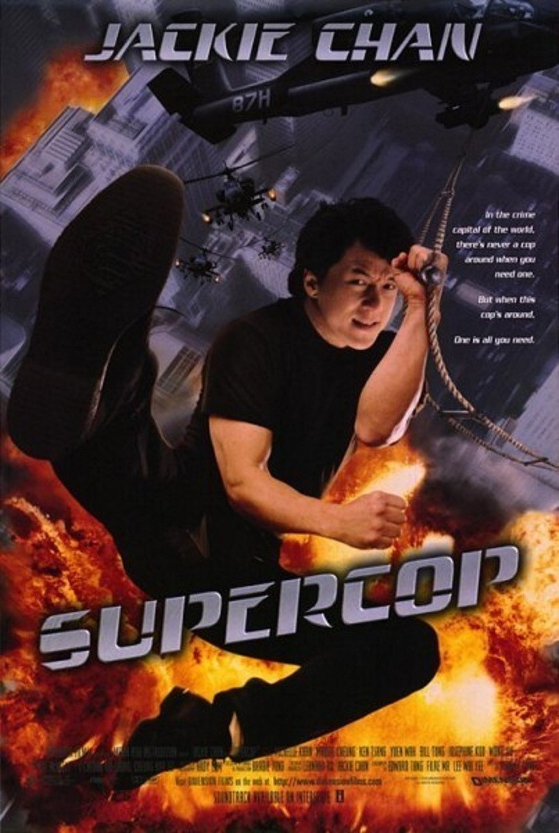 Supercop_Jackie_Chan_poster