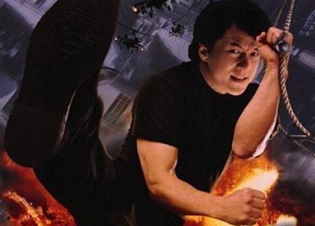 Super Cop Jackie Chan