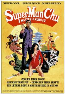 supermancu_poster