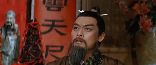 One-Armed Swordsman Tien Feng